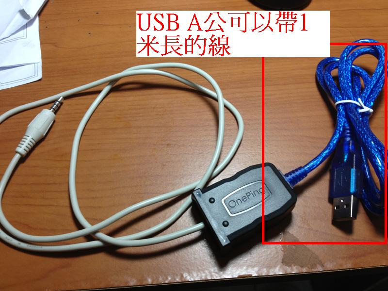 USB to tTTL / RS422 / RS232 / RZ485