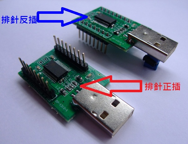 USB to TTL 1.8~3.3V PL2303 HXD