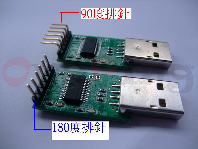 USB to TTL 3.3V PL2303 HXD